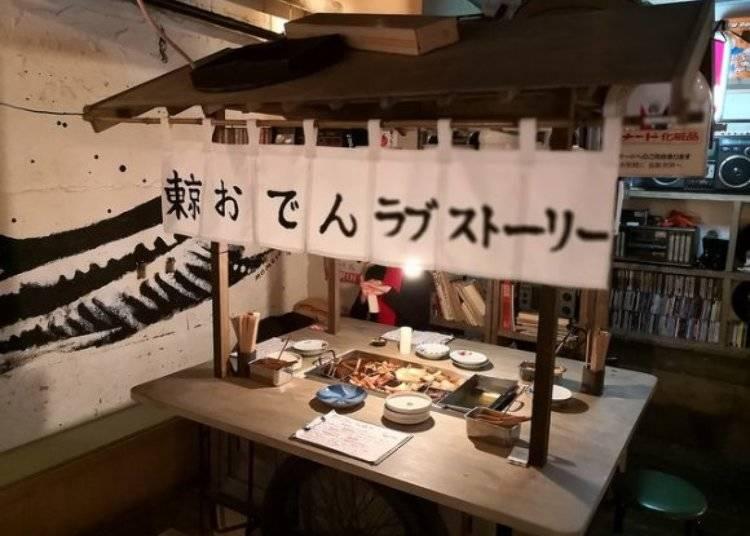Food Cart Inside the Shop: The Nostalgic Interior Will Impress