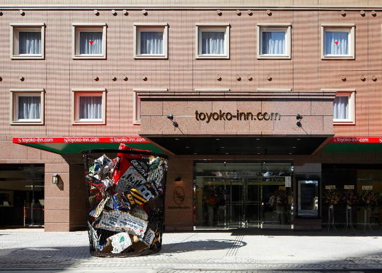 4. Toyoko Inn Tokyo Shinagawa Konan-guchi Tennozu Isle: Free Breakfast Included!