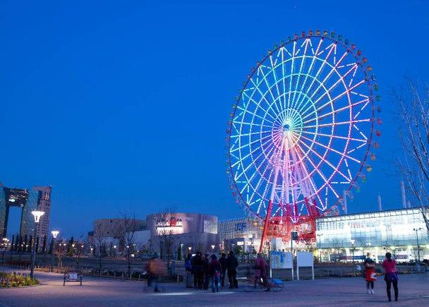 4. The Center Promenade: Colorful Illuminations Light up the Night