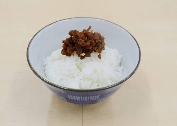■実食その1 福岡/久留米「青唐辛子味噌」