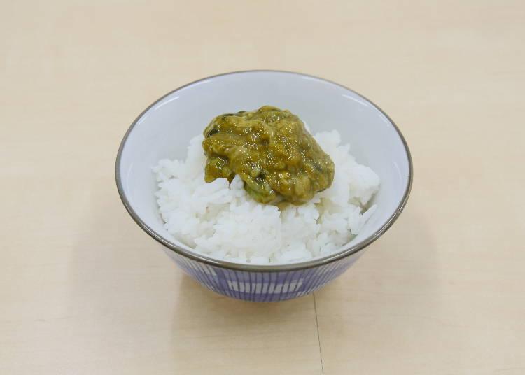 ■実食その3 広島/広島「かきの塩辛」