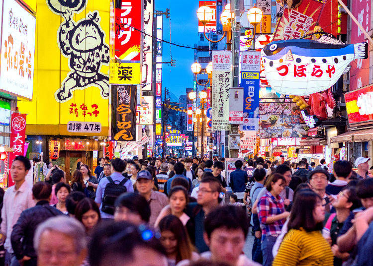 1. What is the Tokyo population in 2020? (And how does it compare to other Japanese cities?)
