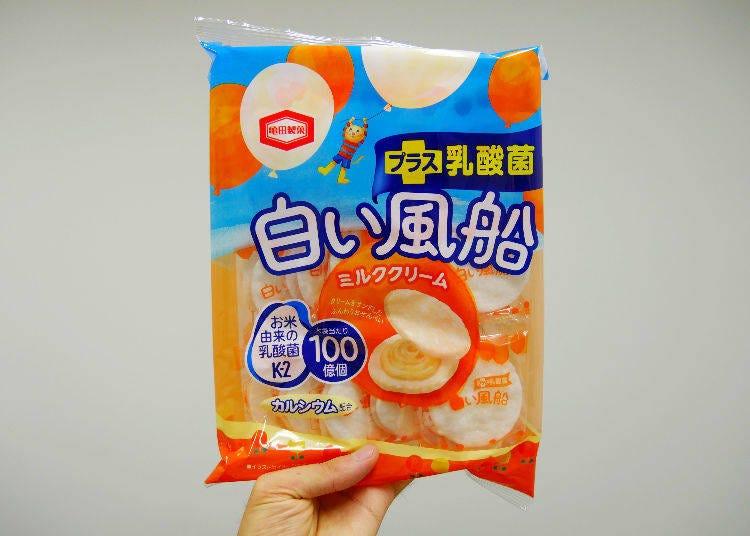 #8. Shiroi Fusen Milk Cream