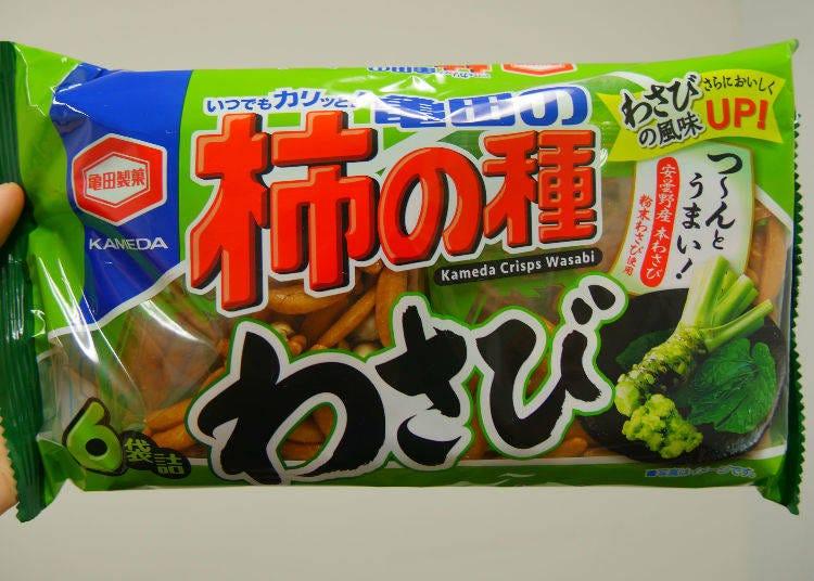 #6. Kameda no Kaki no Tane, Wasabi