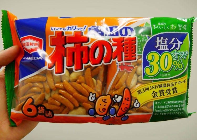 #4. Kameda no Kaki no Tane