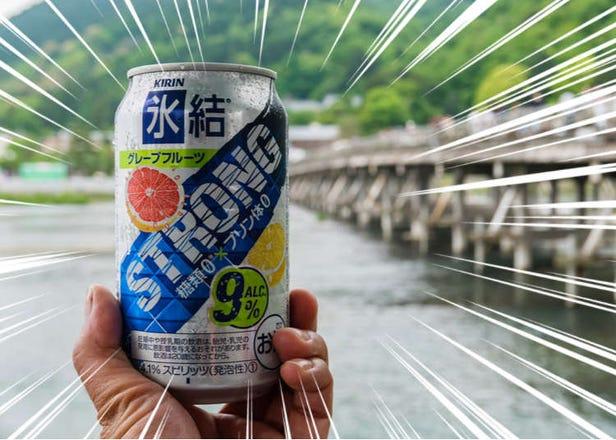冰結、微醉、STRONG ZERO等10款日本超市酒類的人氣暢銷排行榜