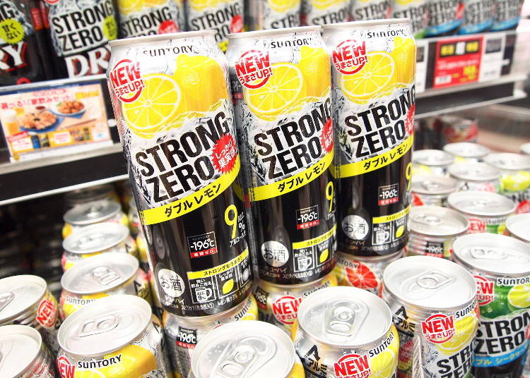 2. Strong and Fizzy: -196°C Strong Zero Double Lemon