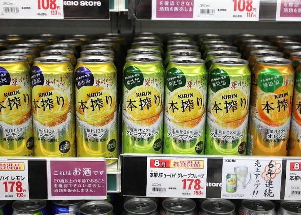 4. Unrefined and Extra Fruity:  Honshibori Grapefruit