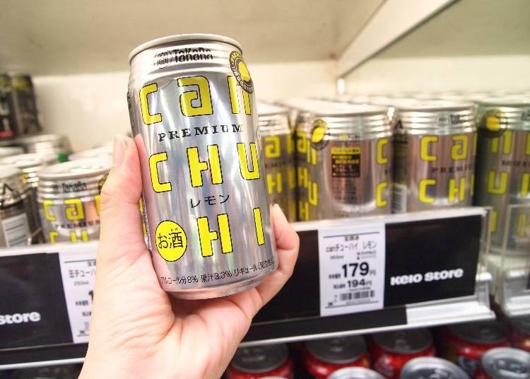8. A Wonderfully Dry Long-Seller: Takara Can Chu-Hi Premium