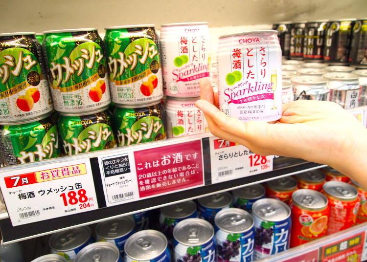 9. An Aftertaste of Refreshing Plum Liquor: Sarari Toshita Umeshu Sparkling