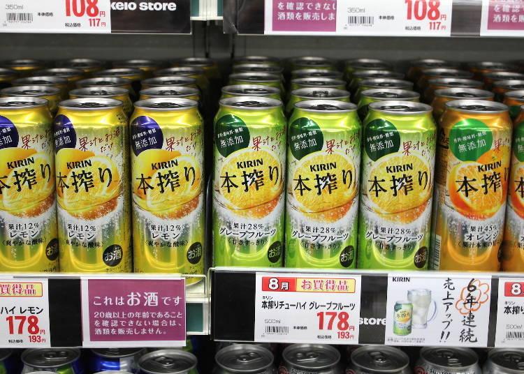 日本超市酒類人氣第4名-果汁含量十足的「無過濾」罐裝燒酒雞尾酒「麒麟本搾 葡萄柚口味」