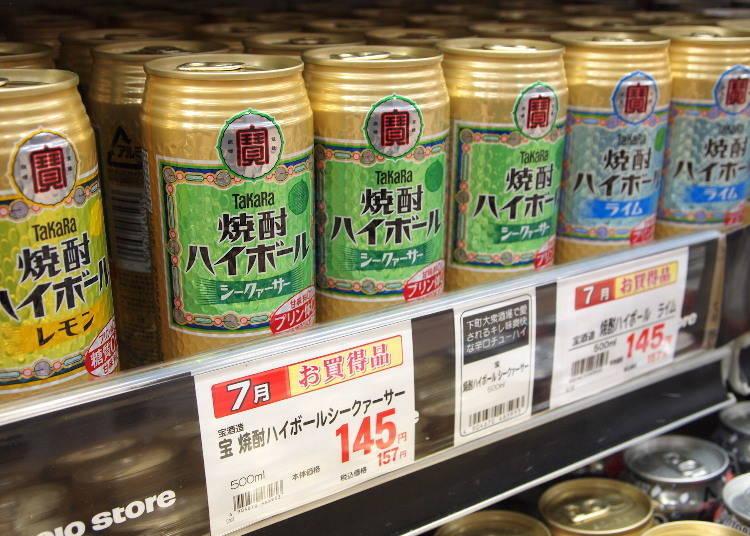 日本超市酒類人氣第5名-夏季的人氣商品!「寶酒造燒酒雞尾酒 扁實檸檬口味」