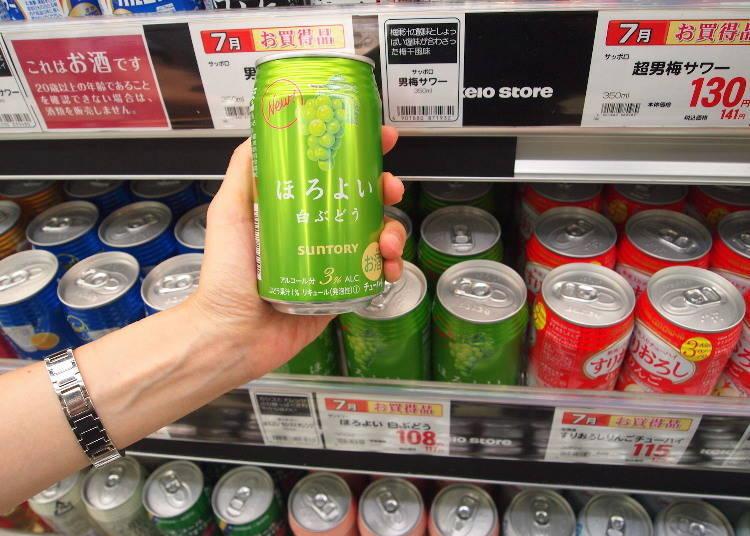 日本超市酒類人氣第7名-好喝又順口,女性朋友愛不釋手!「三得利 微醉HOROYOI白葡萄」