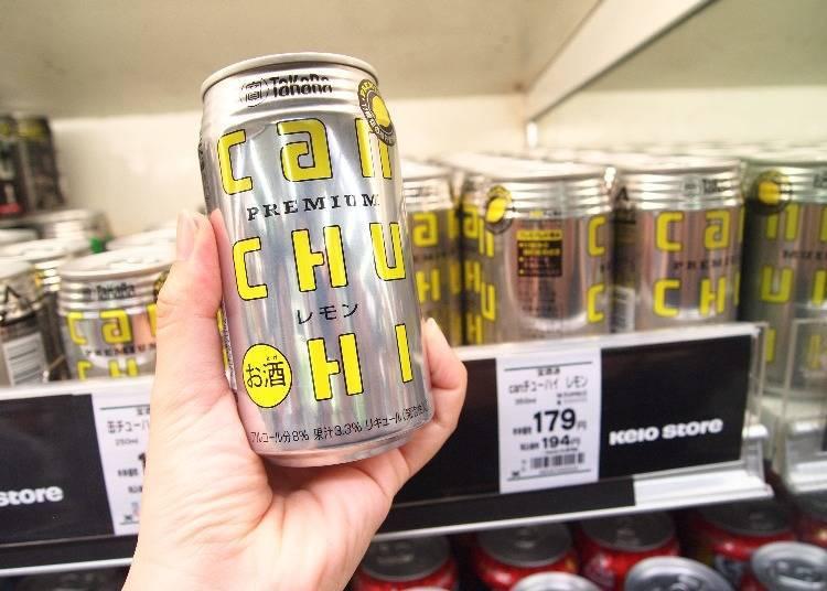 日本超市酒類人氣第8名-長期暢銷商品的獨特辛口罐裝燒酒雞尾酒的始祖「寶酒造TaKaRa can CHU-HI 檸檬口味」