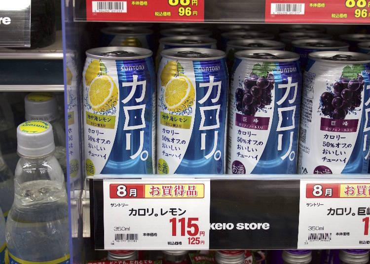 日本超市酒類人氣第10名-減少熱量的低卡路里燒酒雞尾酒「三得利 卡路里  地中海檸檬口味」