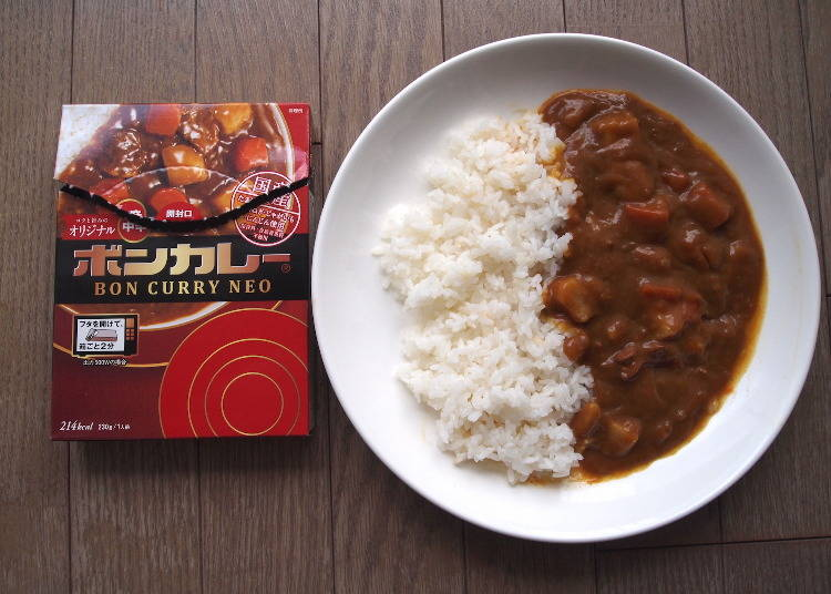 1. The Ever-popular Classic: Bon Curry Neo Medium