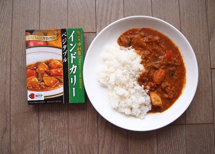 4. Chunky Veggies: Indian Curry Vegetable