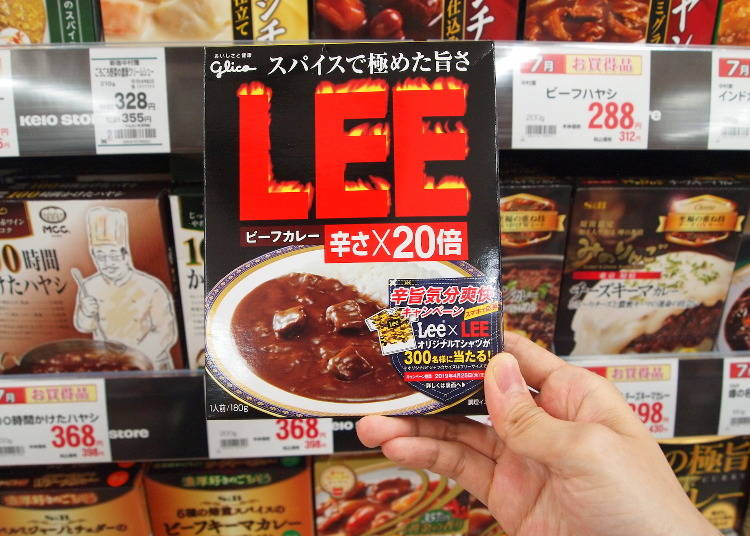 8. The Authentic Pungency of Spices: Beef Curry Lee Spiciness x20