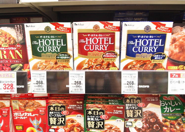 7. The Rich Flavor of a Long-Established Hotel: The Hotel Curry, Rich Medium