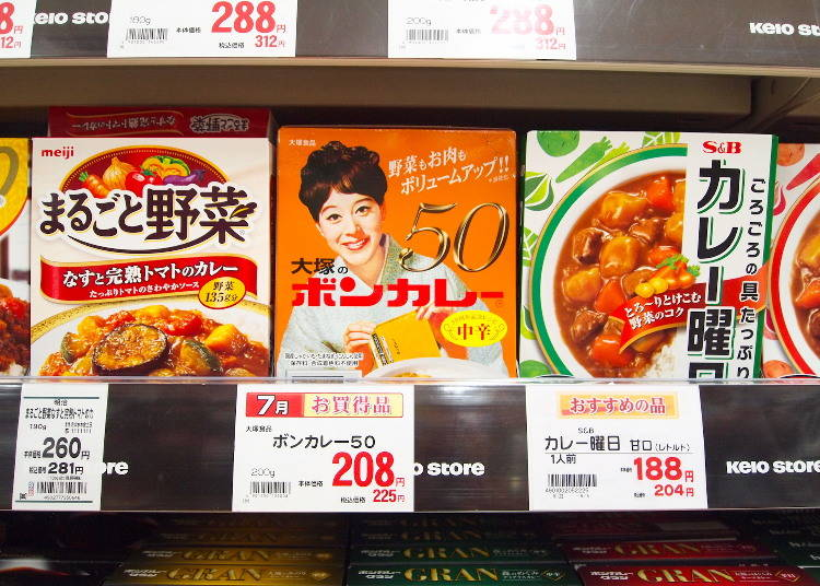 9. Celebrating the Taste of 50 Years: Bon Curry 50 Medium (Otsuka Foods, 208 yen excluding tax)