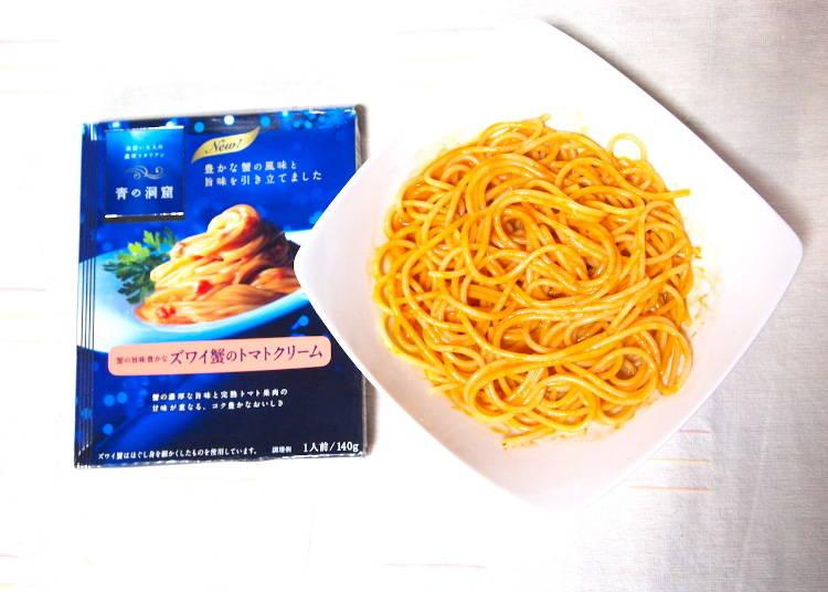 #2. Luxurious and Irresistible: Ao no Dōkutsu Snow Crab Tomato Sauce (Nisshin Foods, 198 yen excluding tax)