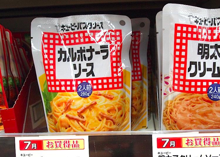 #6. The King of Creamy: Carbonara Sauce (Kewpie, 188 yen excluding tax)