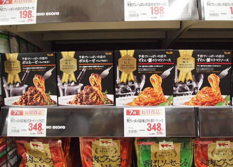 #8. Produced by Chef Ochiai, Japan's Pioneer of Italian Cuisine: Yoyaku de Ippai no Mise no Bolognese (S&B Foods, 348 yen excluding tax)