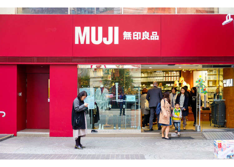일본 무인양품(MUJI)의 베스트 셀러 상품 10