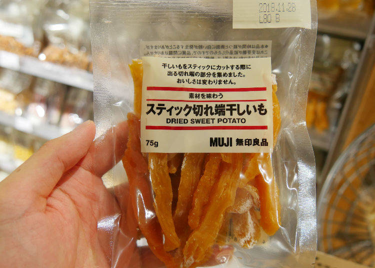Tasty Japanese Snack: Dried Sweet Potato Sticks, 75g/190 yen