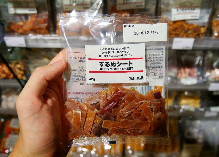Dried Squid Sheet, 42g/250 yen
