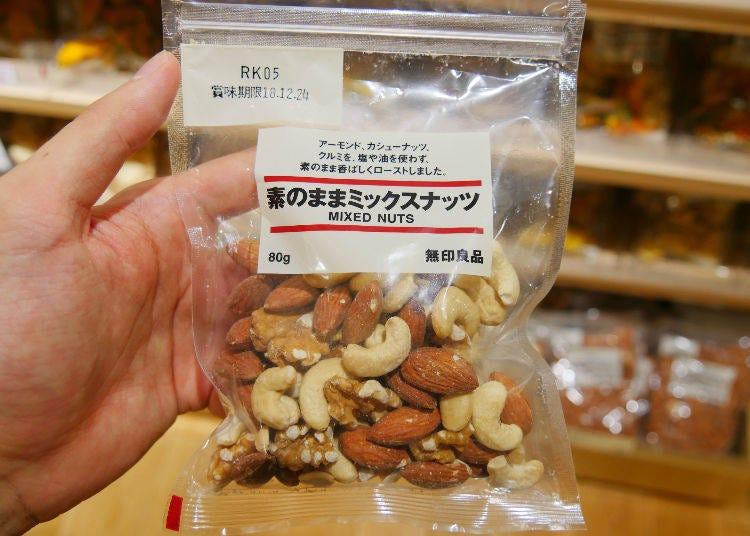 Mixed Nuts, 80g/350 yen