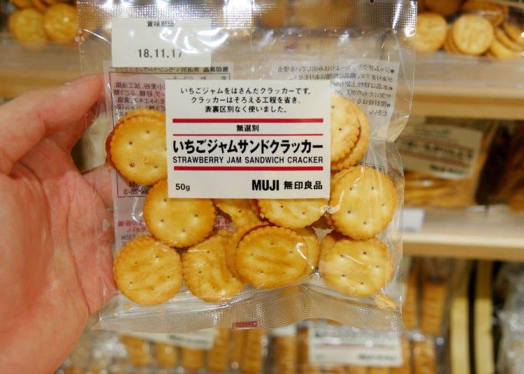 Strawberry Jam Sandwich Crackers, 50g/120 yen