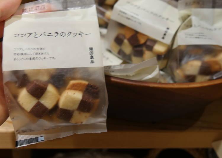 Cocoa Vanilla Cookies. 60g/190 yen