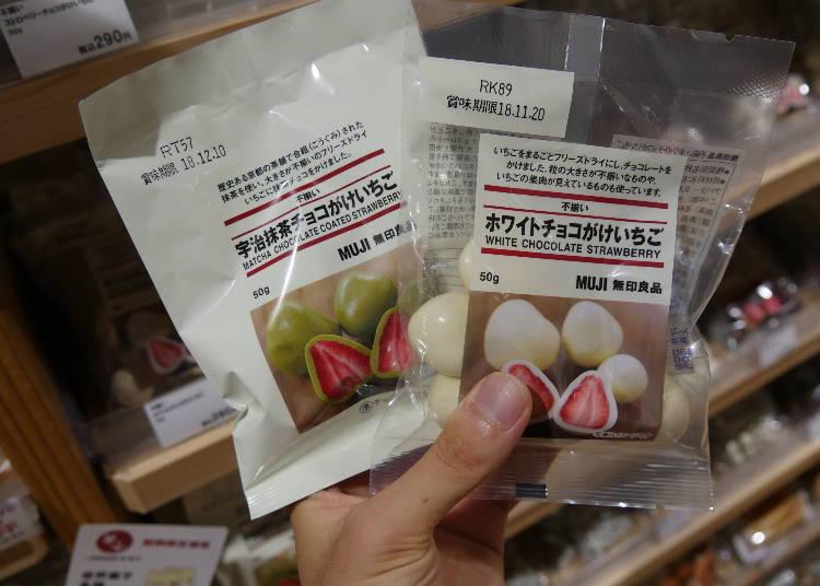 화이트 초콜릿이 코팅된 딸기,우지말차 초콜릿이 코팅된 딸기 각50g 290엔