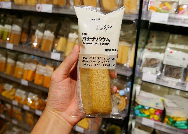 삐뚤빼뚤 바나나 바움쿠헨 1개 150엔