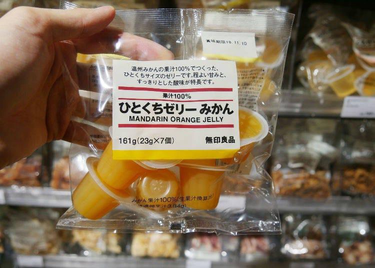 한입 젤리 귤161g(7개) 190엔