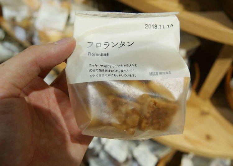 佛羅倫斯脆餅, 85g 190日圓