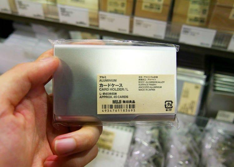 Aluminum Business Card Holder, 590 yen