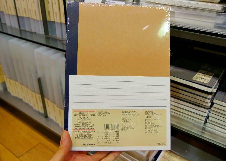 B5 Notebooks (Set of 5), 199 yen