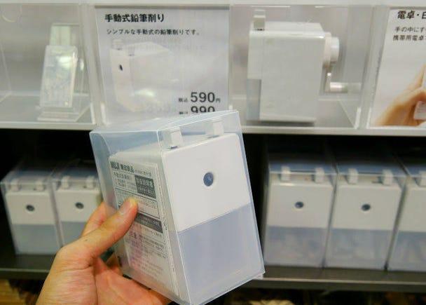 無印良品文具推薦⑤手動削鉛筆機 大・990日圓