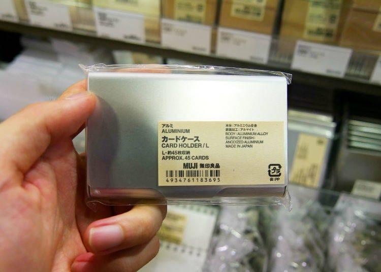 鋁製卡片盒 590日圓