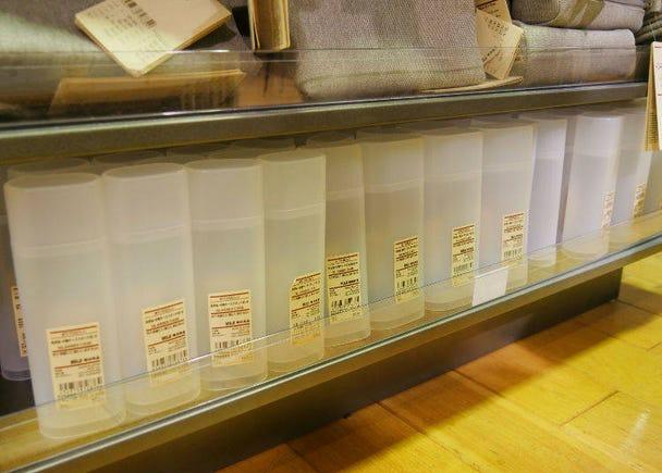 無印良品文具推薦⑦PP眼鏡小物收納盒 直立式 大190日圓、小150日圓
