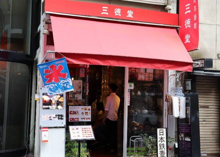"""■専門店ならではの""""お茶シロップ""""がさわやか!「銀座・三徳堂」"""