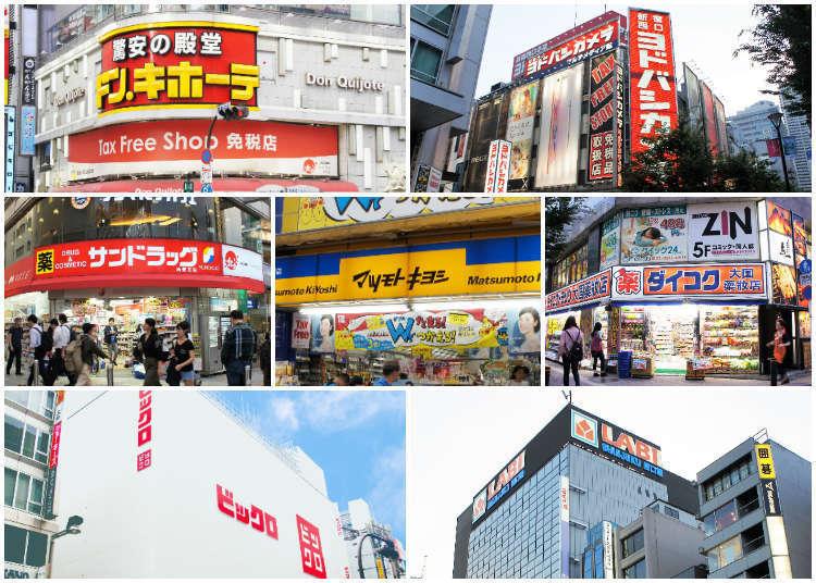 新宿購物激戰區!新宿車站周邊藥妝店、電器量販店攻略地圖&優惠資訊大集合!