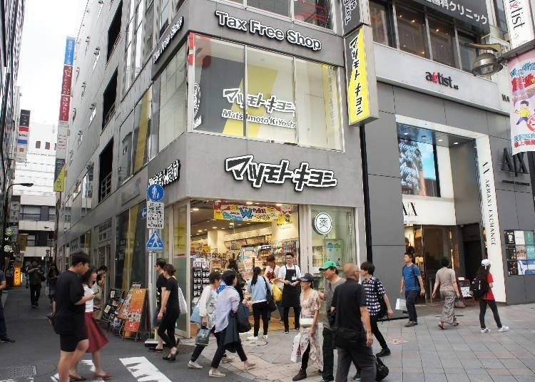■ Shinjuku Sanchome Part 2 Store