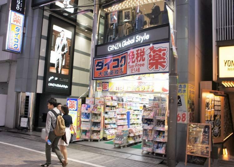 2. Daikoku Drug: Special Sales Every Month!