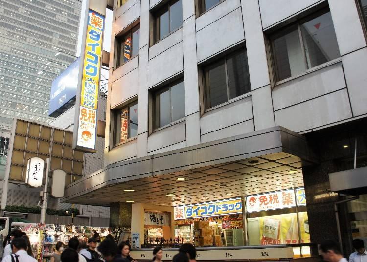 ■ Shinjuku South Exit Store