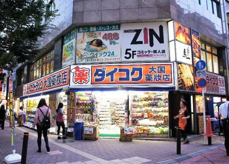 ■ Nishi-Shinjuku Store