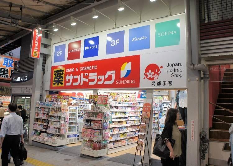 ■ Shinjuku Nishiguchi-mae Store