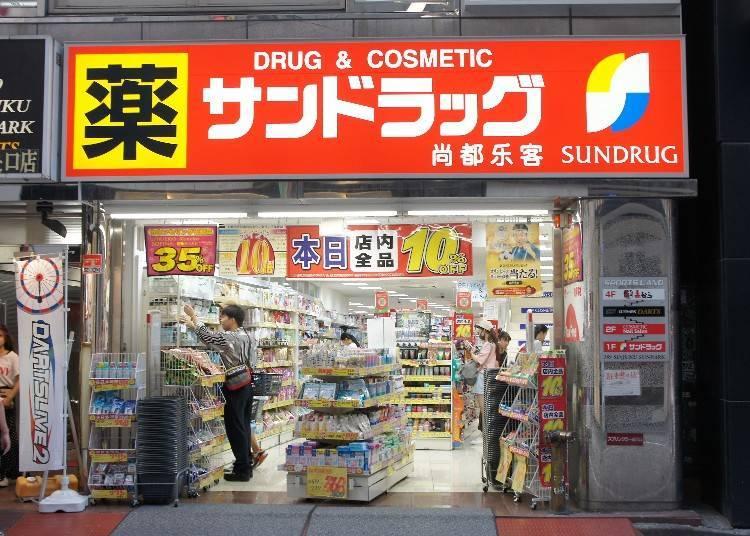 ■ Shinjuku Chuo East Exit Store